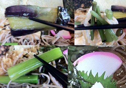 旬菜蔵せんや 茄子、山菜、ほうれん草、蒲鉾.jpg