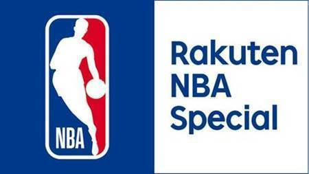 楽天NBASpecial.jpg