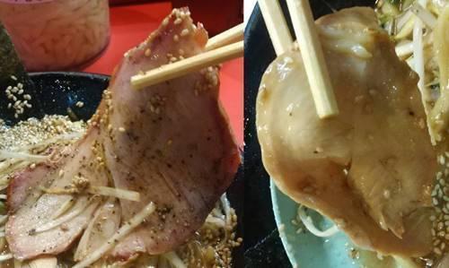 横浜ラーメン とんこつ家 特製ラーメン(醤油) チャーシュー.jpg