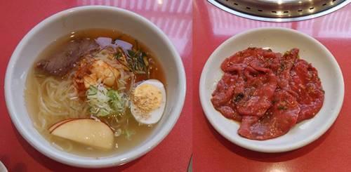 湖南亭 特製冷麺ランチ 冷麺-horz.jpg