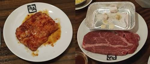 牛角 食べ放題 熟成赤身ロースステーキ&王様ハラミ.jpg