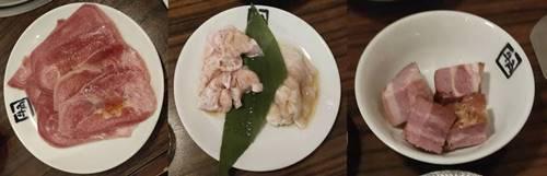 牛角 食べ放題 とんタン塩&牛ホルモン&豚ホルモン&炙りベーコン.jpg