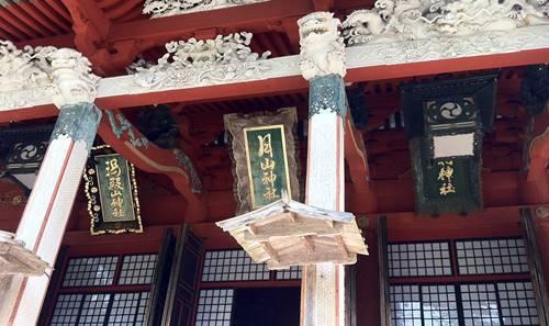 羽黒山 三神合祭殿2.JPG