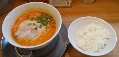 花月嵐 ニュー熱烈担々麺 &半ライス.JPG