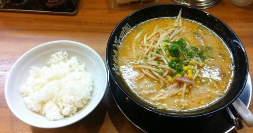 花月嵐 黄金の味噌ラーメン.JPG