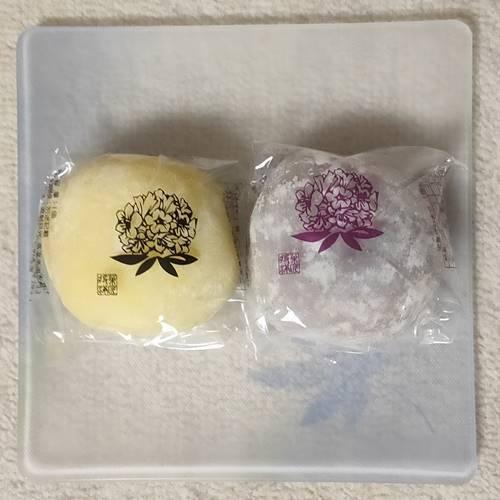 菓匠将満 スイートポテト大福餅&紫芋大福餅.jpg