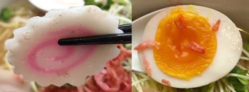 麺屋 海山 ナルト&煮卵.jpg