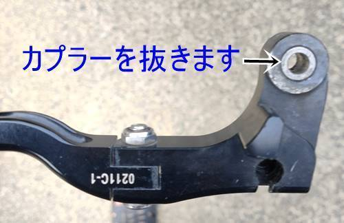 FZ1フェザー クラッチレバー(5).jpg