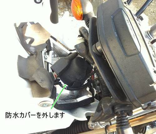 KLX125 ヘッドライトバルブ1.JPG