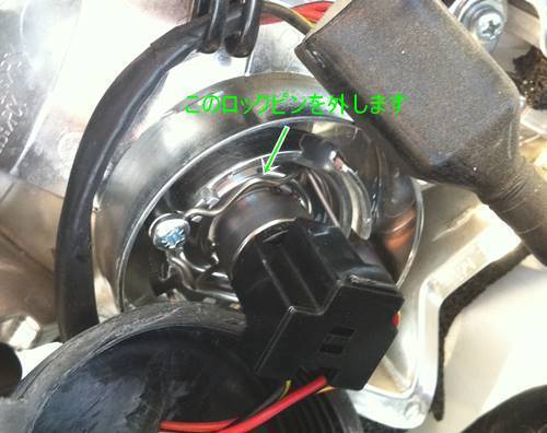 KLX125 ヘッドライトバルブ2.JPG